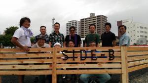 SIDE-B はじめました!